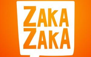 ZakaZaka – сервис по доставке еды