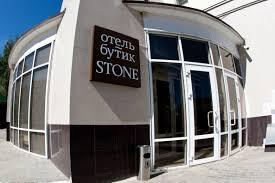 Преимущества отдыха в Бутик-отеле «STONE»