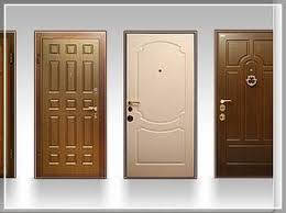 Двери 3 класса