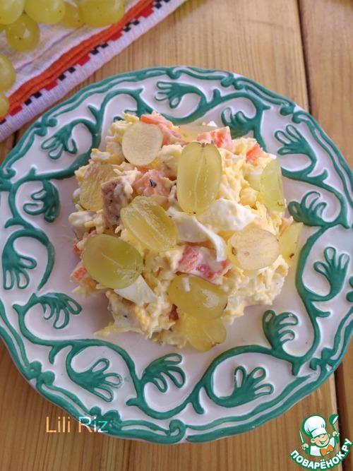 Салат с куриным филе и виноградом