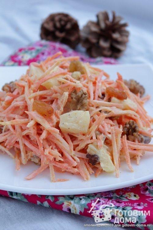 Салат «Карибский бриз»