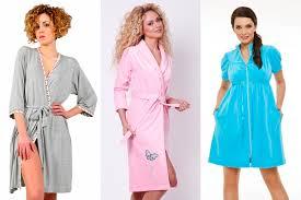 Халат — универсальная домашняя одежда