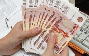 Вложение средств в кредитный потребительский кооператив