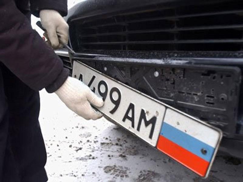 Действия при краже или потери номерных знаков с автомобиля, как происходит восстановление украденных номеров