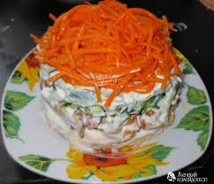 Салат из курицы с корейской морковкой