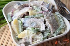 Датский салат с картофелем, сельдью и стручковой фасолью