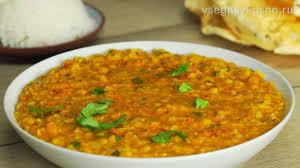 Дал или Дхал. Традиционное блюдо индийской кухни из чечевицы