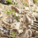 Куриные сердечки с лесными грибами