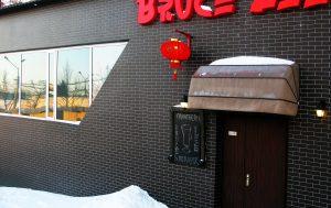 Ресторан китайской кухни в Киеве