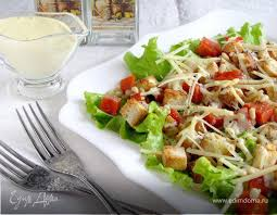 Салат по-сибирски