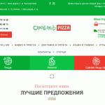 Cipollino: подлинная итальянская пицца
