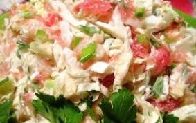 Салат с семгой и грейпфрутом «Изюминка»