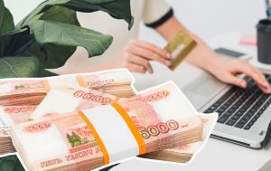 Быстрые онлайн займы: кредит на выгодных условиях