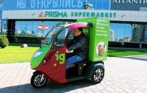 iGooods в Москве