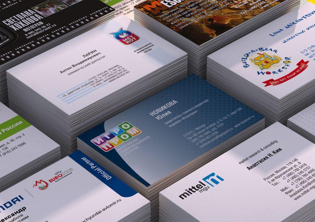 Напечатать красивые деловые визитки