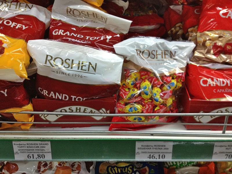 Сладости от компании «Roshen»