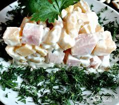 Рижский салат «Трио»