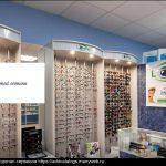 Покупка оптики от лучших брендов