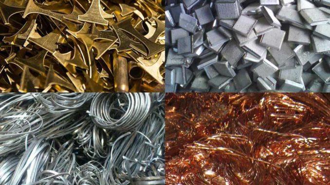 Приём цветного металла